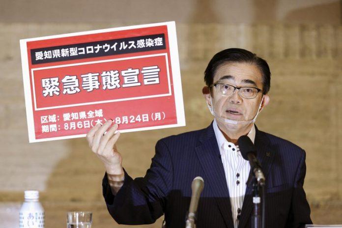 Declaran centro de Japón en estado de emergencia por coronavirus